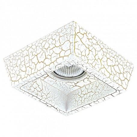 Встраиваемый светильник Lightstar Extra 041021