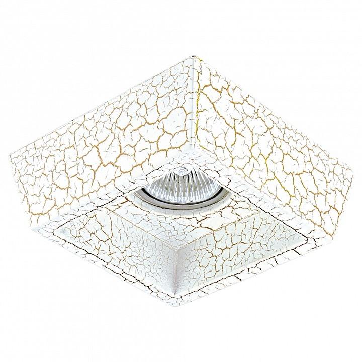 Встраиваемый светильник Lightstar Extra 041021 - фото 1