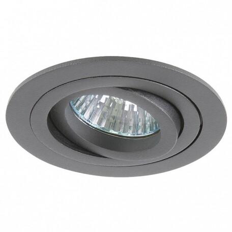Встраиваемый светильник Lightstar Intero 16 214219, 1xGU10x50W, серый, металл - миниатюра 1