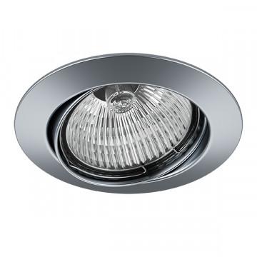 Встраиваемый светильник Lightstar Lega 16 011029, 1xGU5.3x50W, матовый хром, металл