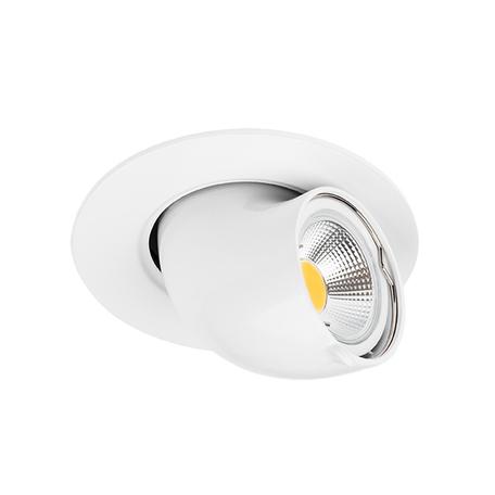 Встраиваемый светильник Lightstar Braccio 011060, 1xGU5.3x50W, белый, металл