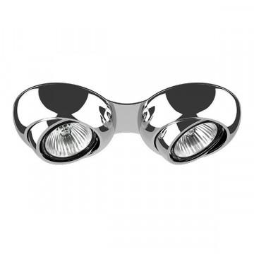 Встраиваемый светильник Lightstar Ocula 011824, 1xGU5.3x50W, хром, металл