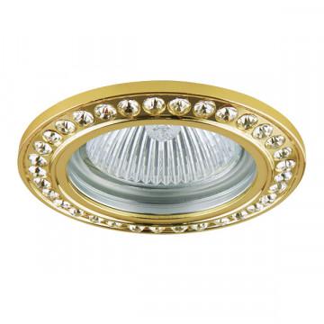 Встраиваемый светильник Lightstar Miriade 011912, 1xGU5.3x50W, золото, металл со стеклом