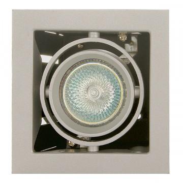 Встраиваемый светильник Lightstar Cardano 214017, 1xGU5.3x50W, сталь, металл