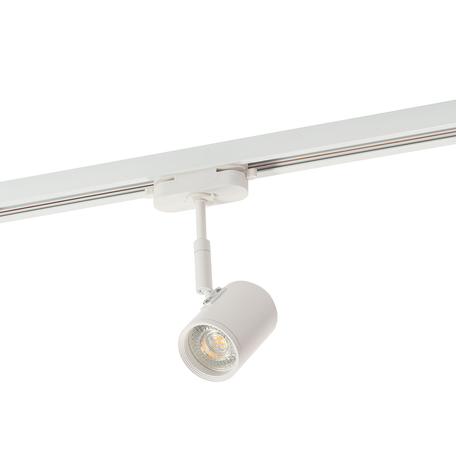 Светильник с регулировкой направления света для шинной системы Denkirs DK620 DK6001-WH, 1xGU10x50W, белый, металл