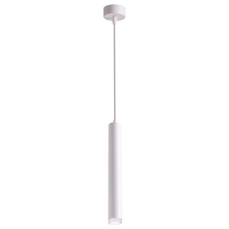 Подвесной светодиодный светильник Novotech Over Modo 358129, LED 10W 3000K 650lm, белый, металл