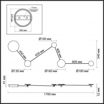 Схема с размерами Odeon Light 4211/38WL