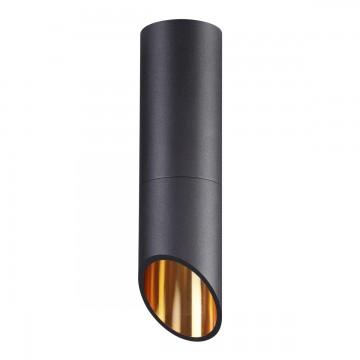 Потолочный светильник Odeon Light Prody 4209/1C, IP54, 1xGU10x50W