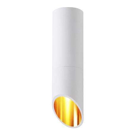 Потолочный светильник с регулировкой направления света Odeon Light Hightech Prody 4210/1C, IP54, 1xGU10x50W, белый, металл