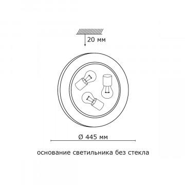 Схема с размерами Sonex 353 золото
