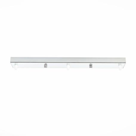 Основание для подвесных светильников ST Luce SL001.113.03