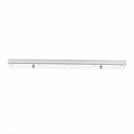 Основание для подвесных светильников ST Luce SL001.113.05