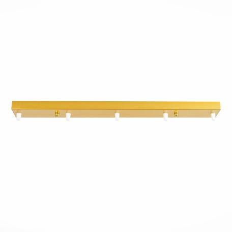 Основание для подвесных светильников ST Luce SL001.213.05