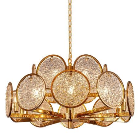 Подвесная люстра L'Arte Luce Luxury Monate L34116, 16xE14x40W, металл, стекло
