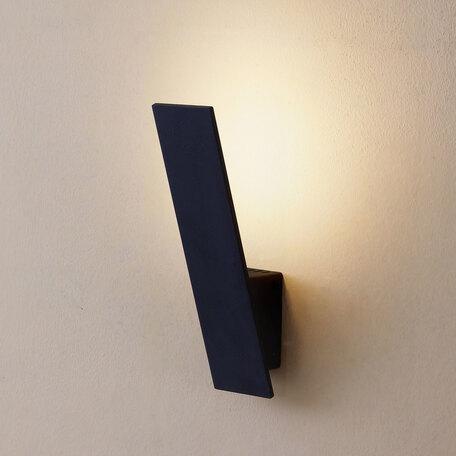 Настенный светодиодный светильник Citilux Декарт-2 CL704021, LED 6W 3000K 450lm, черный, металл