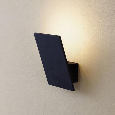 Настенный светодиодный светильник Citilux Декарт-3 CL704031, LED 10W 3000K 750lm, черный, металл