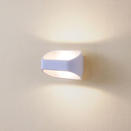 Настенный светодиодный светильник Citilux Декарт CL704070, LED 6W 3000K 450lm, белый, металл