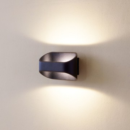 Настенный светодиодный светильник Citilux Декарт CL704071, LED 6W 3000K 450lm, черный, металл