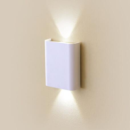 Настенный светодиодный светильник Citilux Декарт CL704400, LED 6W 3000K 450lm, белый, металл