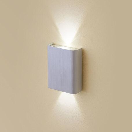 Настенный светодиодный светильник Citilux Декарт CL704401, LED 6W 3000K 450lm, серебро, металл