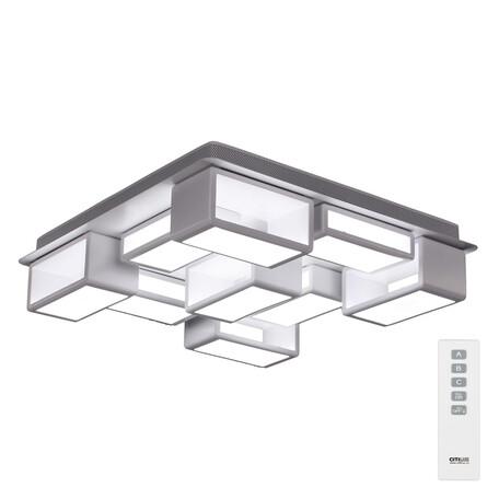 Потолочная светодиодная люстра Citilux Синто CL711135, LED 135W 3000K 10200lm, белый, металл, металл с пластиком