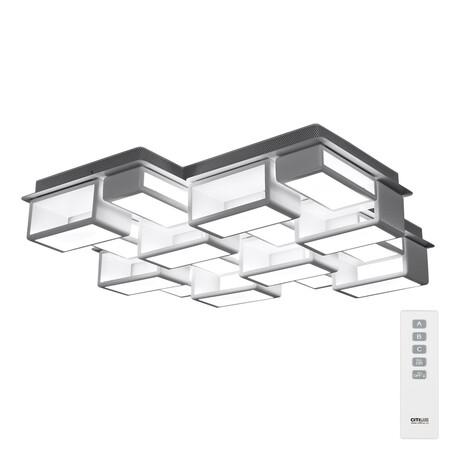 Потолочная светодиодная люстра Citilux Синто CL711240, LED 240W 3000K 18000lm, белый, металл, металл с пластиком - миниатюра 1