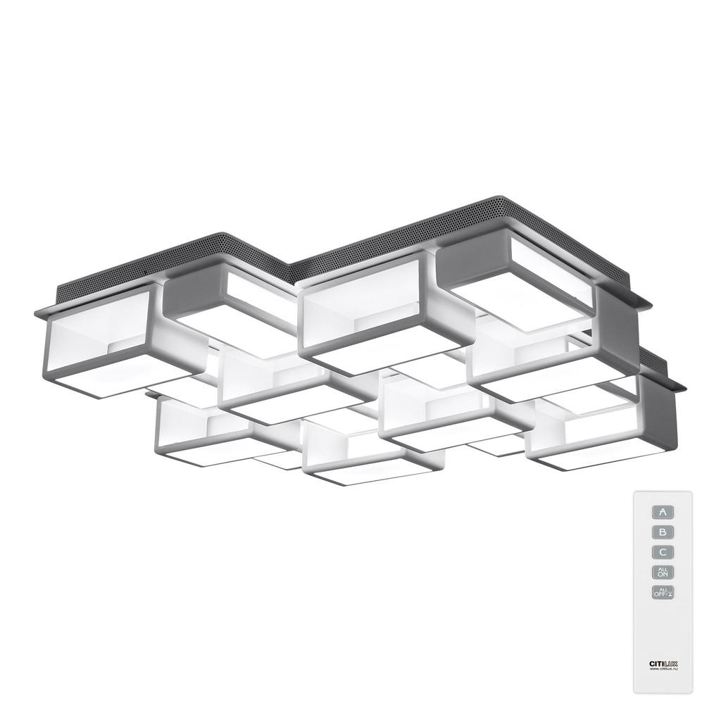 Потолочная светодиодная люстра Citilux Синто CL711240, LED 240W 3000K 18000lm, белый, металл, металл с пластиком - фото 1