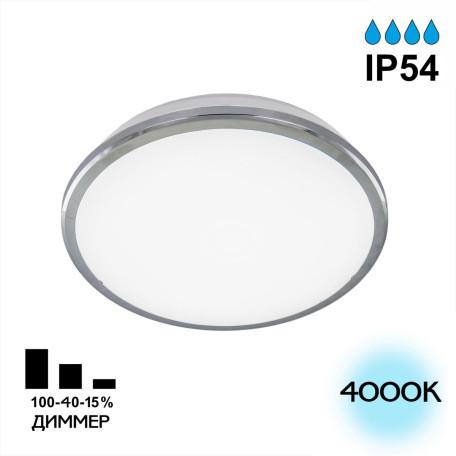 Потолочный светодиодный светильник Citilux Луна CL702161N, IP54, LED 16W 4000K 1200lm, белый, хром, металл, металл с пластиком