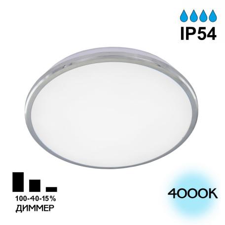 Потолочный светодиодный светильник Citilux Луна CL702221N, IP54, LED 22W 4000K 1600lm, хром, металл с пластиком