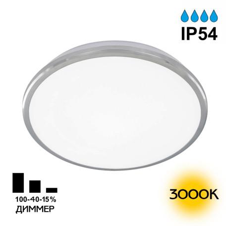 Потолочный светодиодный светильник Citilux Луна CL702221W, IP54, LED 22W 3000K 1600lm, хром, металл с пластиком