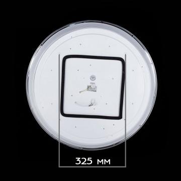 Потолочный светодиодный светильник с пультом ДУ Citilux Старлайт CL703102R, IP44, LED 100W, 3000-4500K, белый, золото, металл, пластик - миниатюра 3