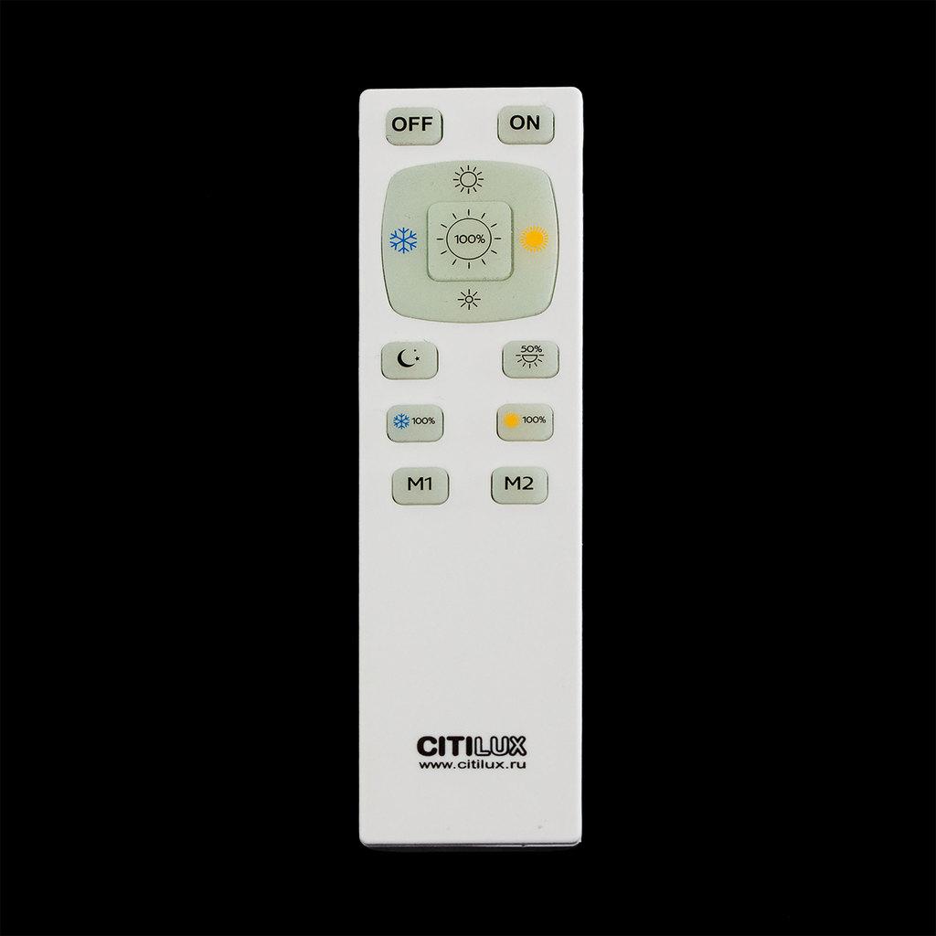 Потолочный светодиодный светильник с пультом ДУ Citilux Старлайт CL703102R, IP44, LED 100W, 3000-4500K, белый, золото, металл, пластик - фото 8