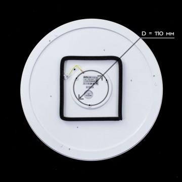 Потолочный светодиодный светильник с пультом ДУ Citilux Старлайт CL70362R, IP44, LED 60W, 3000-4500K, белый, золото, металл, пластик - миниатюра 6