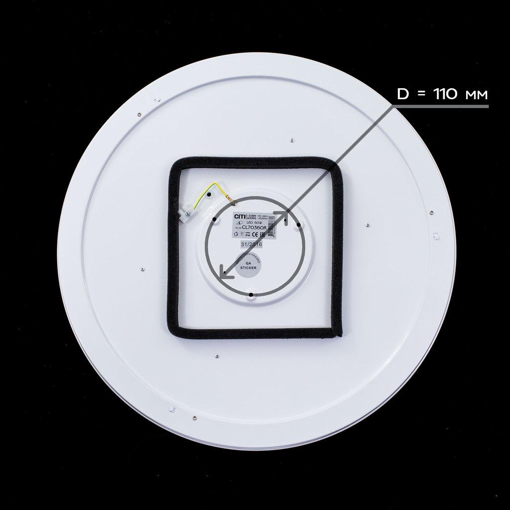 Потолочный светодиодный светильник с пультом ДУ Citilux Старлайт CL70362R, IP44, LED 60W, 3000-4500K, белый, золото, металл, пластик - фото 6