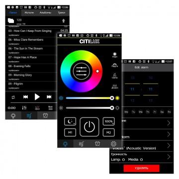 Музыкальный потолочный светодиодный светильник с пультом ДУ Citilux Старлайт CL703M50A, IP21, LED 60W 3000-4200K + RGB 3500lm, белый, металл, пластик - миниатюра 7