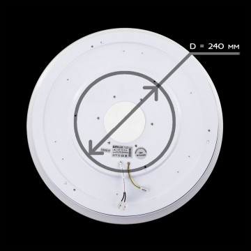 Музыкальный потолочный светодиодный светильник с пультом ДУ Citilux Старлайт CL703M50A, IP21, LED 60W 3000-4200K + RGB 3500lm, белый, металл, пластик - миниатюра 8