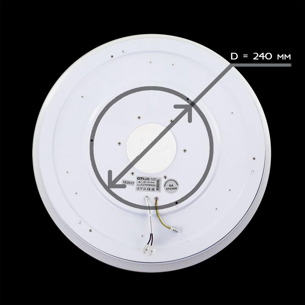 Музыкальный потолочный светодиодный светильник с пультом ДУ Citilux Старлайт CL703M50A, IP21, LED 60W 3000-4200K + RGB 3500lm, белый, металл, пластик - фото 8