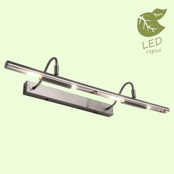 Настенный светильник для подсветки картин Lussole Loft Lido III GRLSP-9963, IP21, 4xG9x5W, никель, металл