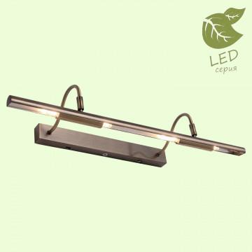 Настенный светильник для подсветки картин Lussole Loft Lido III GRLSP-9964, IP21, 4xG9x5W, бронза, металл