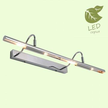 Настенный светильник для подсветки картин Lussole Loft Lido III GRLSP-9965, IP21, 4xG9x5W, хром, металл
