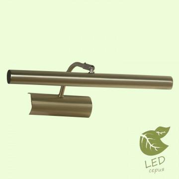 Настенный светильник для подсветки картин Lussole Loft Lido III GRLSQ-0301-02, IP21, 2xG9x5W, матовое золото, металл