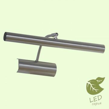Настенный светильник для подсветки картин Lussole Loft Lido III GRLSQ-0311-02, IP21, 2xG9x5W, никель, металл