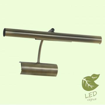 Настенный светильник для подсветки картин Lussole Loft Lido III GRLSQ-0321-02, IP21, 2xG9x5W, бронза, металл