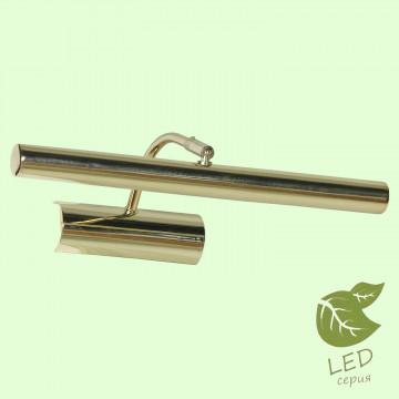 Настенный светильник для подсветки картин Lussole Loft Lido III GRLSQ-0331-02, IP21, 2xG9x5W, золото, металл