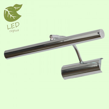 Настенный светильник для подсветки картин Lussole Loft Lido III GRLSQ-0341-02, IP21, 2xG9x5W, хром, металл