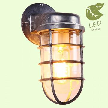 Настенный светильник Lussole Loft Thornton GRLSP-9988, IP21, 1xE27x10W, серый, прозрачный, металл, металл со стеклом/пластиком