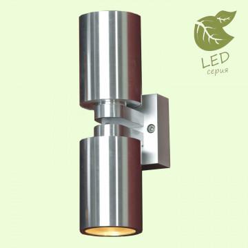 Настенный светильник Lussole Loft Vacri GRLSQ-9501-02, IP54