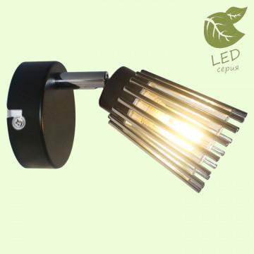 Настенный светильник с регулировкой направления света Lussole LGO Avondale GRLSP-9900, IP21, 1xG9x5W, черный, хром, металл