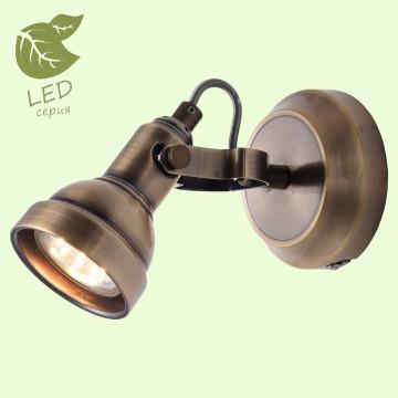 Настенный светильник с регулировкой направления света Lussole Loft Colorado GRLSP-9959, IP21, 1xGU10x5,5W, бронза, металл