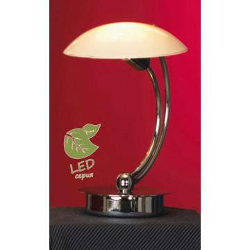 Настольная лампа Lussole Loft Mattina GRLSQ-4304-01, IP21, 1xG9x5W, хром, белый, металл, стекло